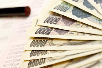 銀行 融資